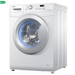 HAIER HW70-1479 Waschmaschine mit 1400 U/min statt 260€ für 229,90€