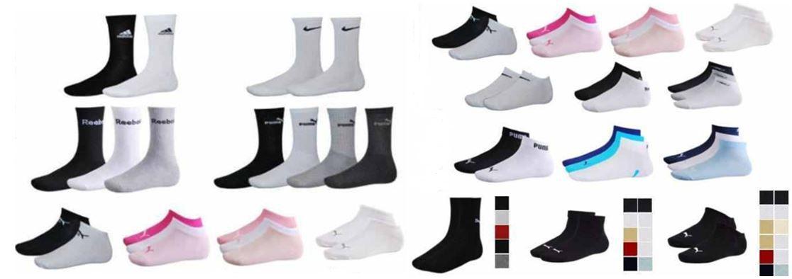 mein deal235 Adidas, Nike, Puma, Reebok – 9er Pack Sneaker oder Sportsocken für 16,99€   wieder da!