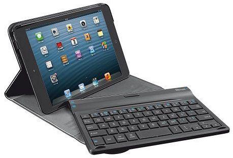 Executive Folio Stand Trust Executive Folio Stand iPad Schutzhülle mit Tastatur für nur 19,99€