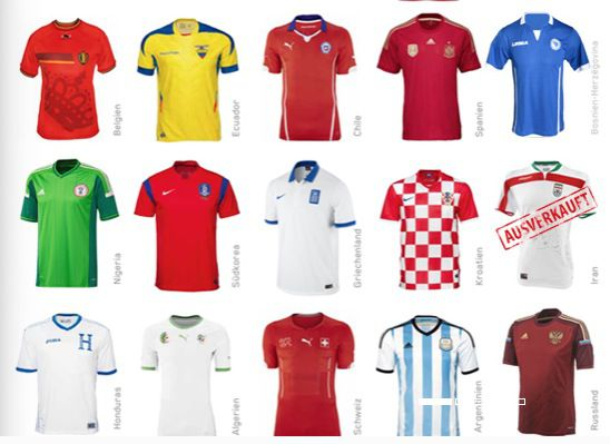 50% Rabatt auf WM Trikots der ausgeschiedenen Teams + 10€ Gutschein