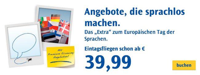 Condor Eintagsfliegen: One Way Flüge innerhalb Europas ab 39,99€