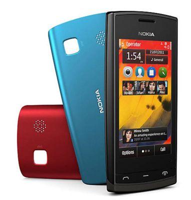 Nokia 500 Nokia 500   3,2 Zoll Smartphone 2GB mit Wechselcover für 49,95€