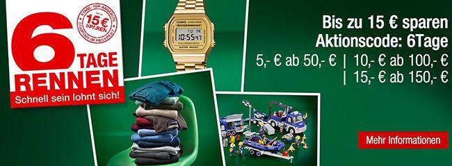 6 Tage Rennen bei Galeria Kaufhof   bis zu 15€ auf ausgewählte Produkte sparen