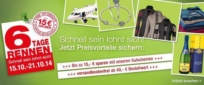 Galeria Kaufhof 6 Tage Rennen bei Galeria Kaufhof   bis zu 15€ auf ausgewählte Produkte sparen