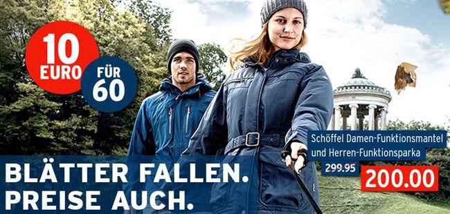 Karstadt 10€ Karstadt Sports Gutschein mit nur 60€ Mindestbestellwert