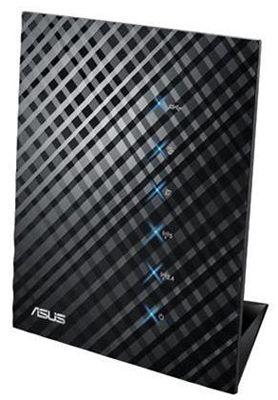 Asus RT N65U N750 Dual Band Gigabit WLAN Router für 34,90€
