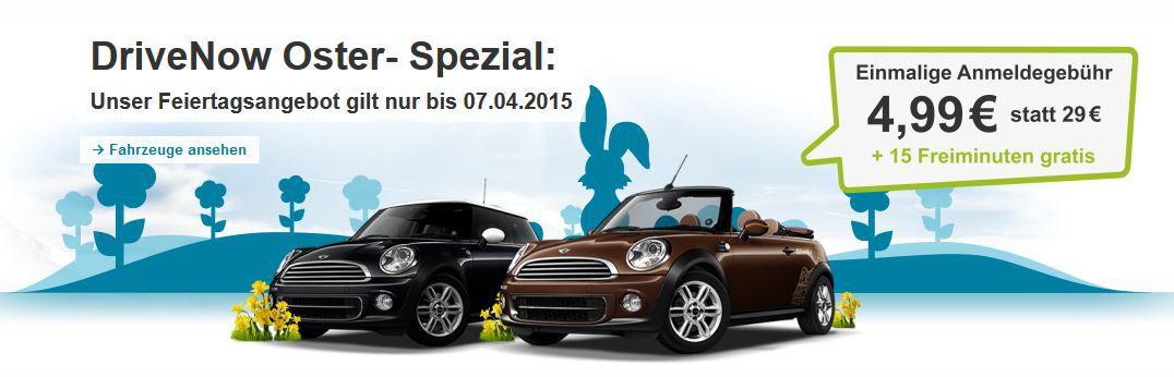 Drive Now mit 15 Freiminuten nur 4,99€ Anmeldegebühren statt 29€   Update