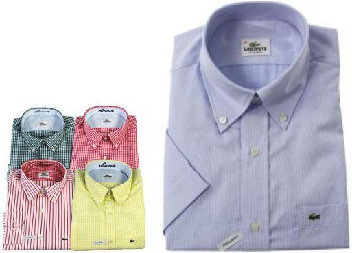 Lacoste Lacoste Herren Kurz und Langarm Hemden für je 39,99€   Update
