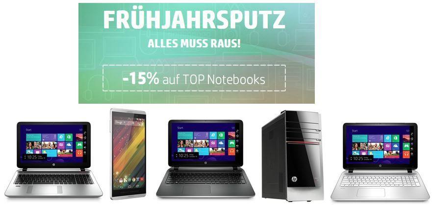 HP Sonderangebote HP Pavilion 15 p113ng – 15Notebook, i7 4510U für 551,65€ in der HP Frühjahrsputz: Alles Muss Raus Aktion!