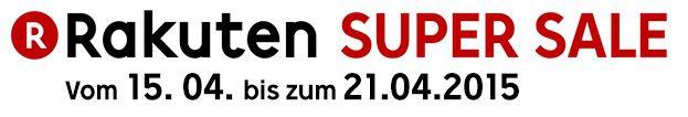 25 fache Superpunkte auf ALLES im Rakuten Super Sale   Update