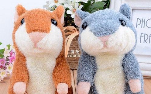 Sprechender Plüsch Hamster für 6,64€   China Gadget!