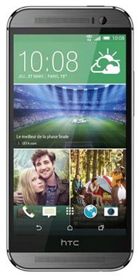 HTC One M8s LTE Smartphone für 404,99€   5 Zoll, 1,7 GHz, Full HD, 2GB Ram, 16GB, Android 5.0