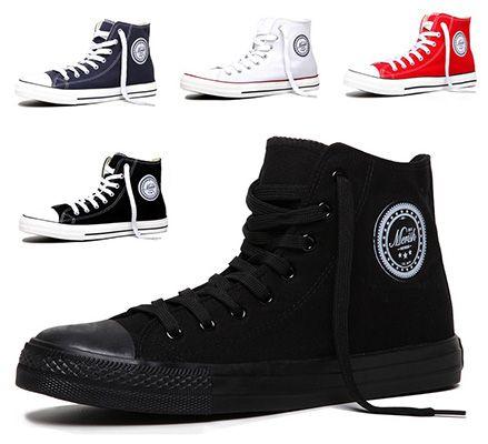 Merish Unisex Sneaker in 5 verschiedenen Farben für je 16,90€