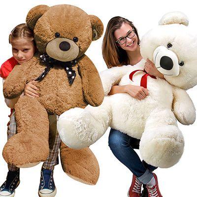 Plüsch Teddybär 100cm mit Schleife in Weiß oder Braun für 24,95€