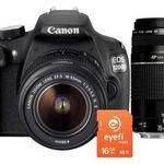 Canon EOS 1200D Kamera + 18-55mm + 75-300mm +16GB eyefi Karte für 449€ (statt 499€)