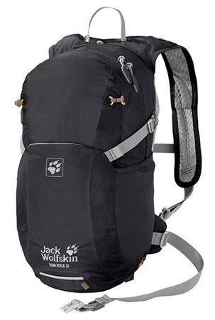 Jack Wolfskin Ham Rock 16 Rucksack für 32,95€ (statt 42€)