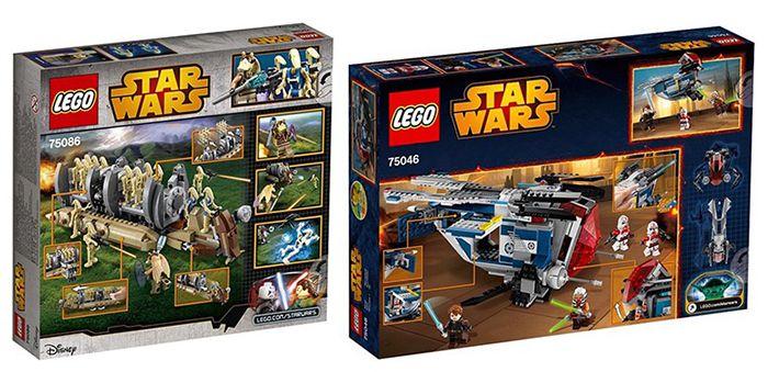 Lego eBay