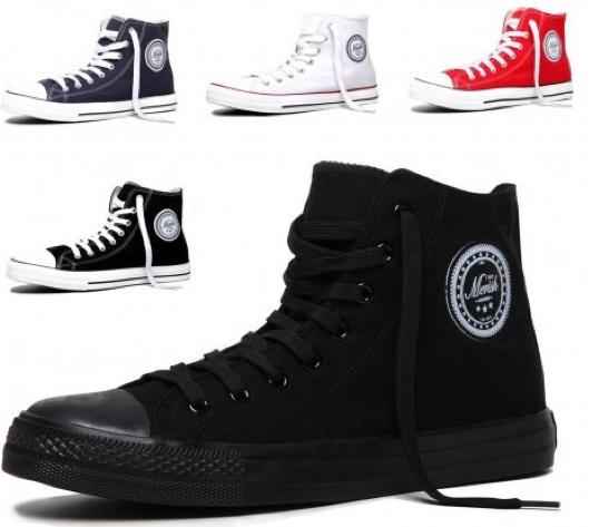 Bildschirmfoto 2015 12 31 um 12.21.11 Merish Hicut unisex Sneaker für je Paar 16,90€