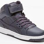 Großer Puma Sale bei vente-privee – z.B. Puma Ignite evoKNIT Sneaker ab 55,90€ (statt 66€)