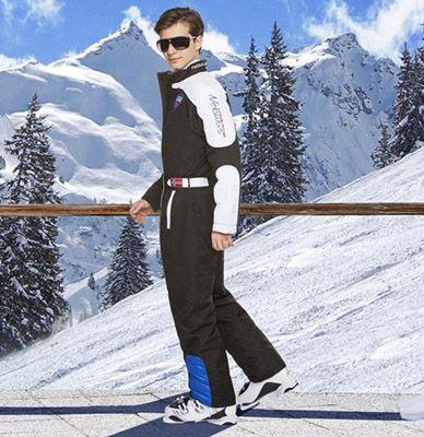 Nebulus Ski Overall für Kinder für 29,95€ (statt 50€)