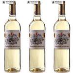 12 Flaschen Casa del Valle El Tidon Sauvignon Blanc + gratis Flaschenkühler für 54,90€ – Gold prämiert!