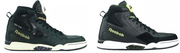 Reebok Pump Skyjam Herren Sneaker für 35,99€