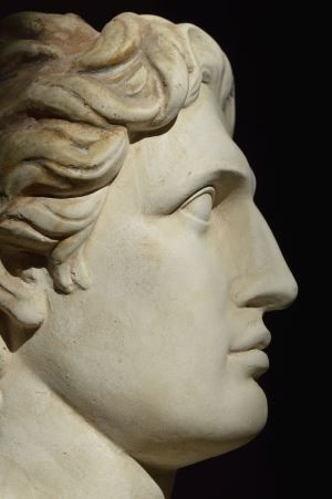 Skulptur Alexander des Großen Rasierer – der große Ratgeber rund um das Thema Haarentfernung und Rasur