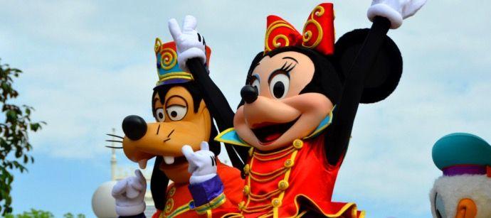 Disneyland Paris1 TOP! Dank Gutschein Disneyland Paris + 1 ÜN im 4* Hotel + Frühstück ab 99€p.P.