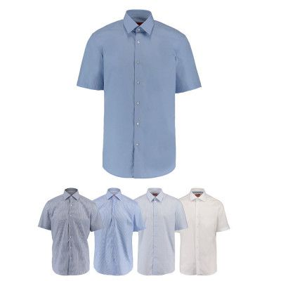 Hugo Kurzarm Hemden für je 35€