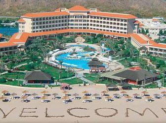 Fujairah-Rotana-Resort-thumb