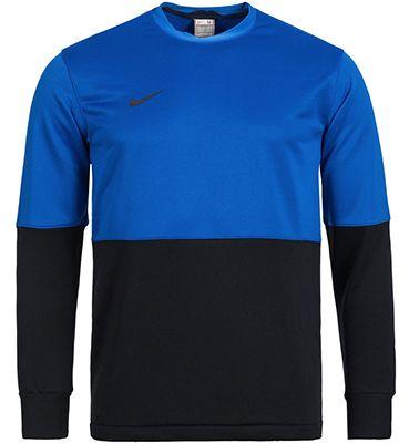 Nike Swoosh Sweatshirt für 18,99€