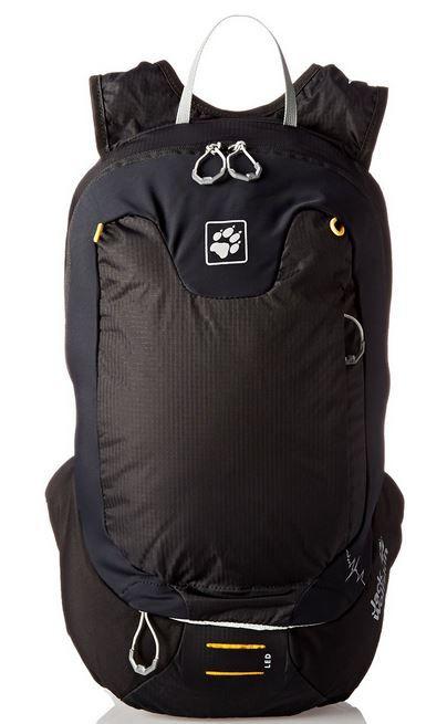 Jack Wolfskin Speed Liner Fahrradrucksack statt 60€ ab 26,29€ HOT!