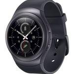 Samsung Galaxy Gear S2 Sport Smartwatch für nur 145,90€ (statt 199€) – refurbished!