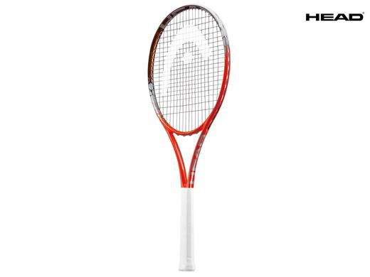head youtek ig radical mp Head YouTek IG Radical MP   Tennisschläger für 65,90€ (statt 108€)