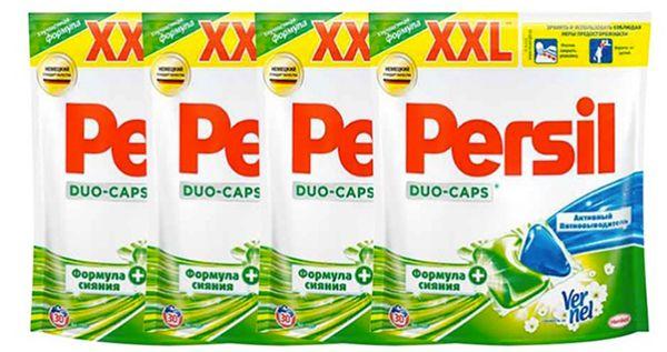 Persil Duo Caps mit 120 Waschladungen für 29€   oder 240 Waschladungen für 49€