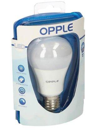 5er Pack Opple E27 5,5W LED Leuchtmittel für 9,99€ (statt 20€)