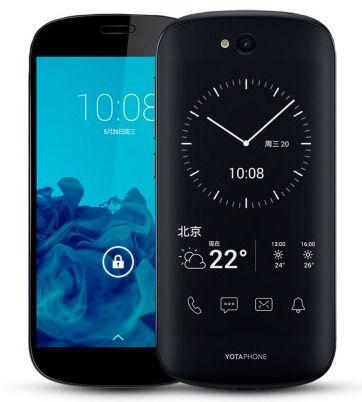 Yotaphone 2   5 Zoll Smartphone mit 2 Displays für 102,33€