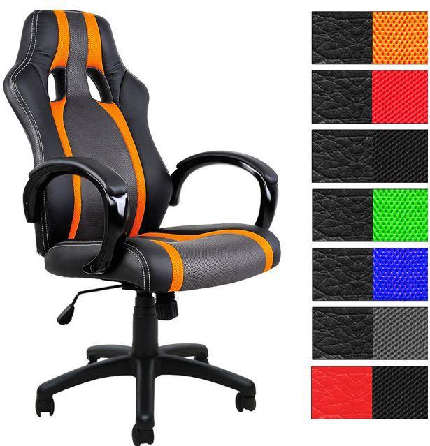 Deuba stylisher Schreibtischstuhl für 54,95€