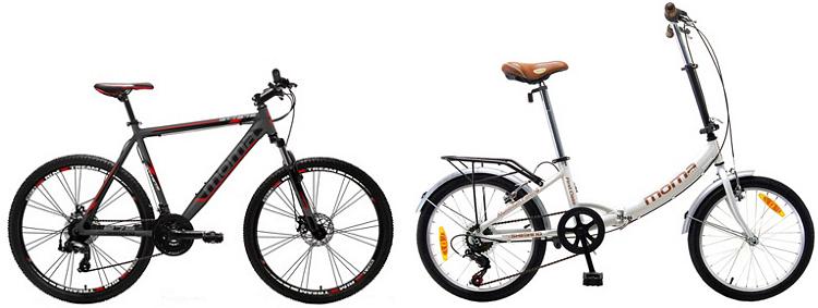 Moma Sale   z.B. Bikes mit Shimano Schaltung ab 129€ bei vente privee