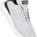 Schnell! adidas Busenitz Pure Boost Sneaker für 64,99€ (statt 94€)