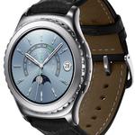 Samsung Gear S2 classic platin für 299€ inkl. VSK statt 358€