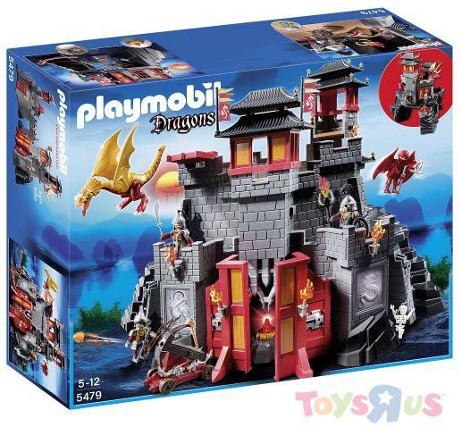 asia drachenburg lego Bis 25% Rabatt bei ToysRUs + VSK frei ab 50€