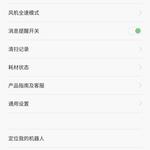Xiaomi Mi Robot Vacuum im Test