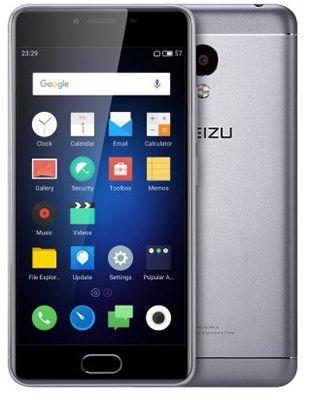 Meizu M3S   5 Zoll Smartphone für 101,13€ (statt 118€)