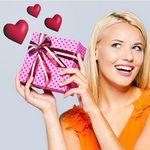 Valentinstag bei Galeria Kaufhof – z.B. 20% Rabatt auf Düfte oder Champagner