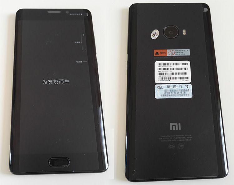 Xiaomi Mi Note 2   Test