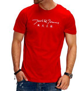 Verschiedene Jack & Jones Shirts für je 10,90€ (statt 15€)