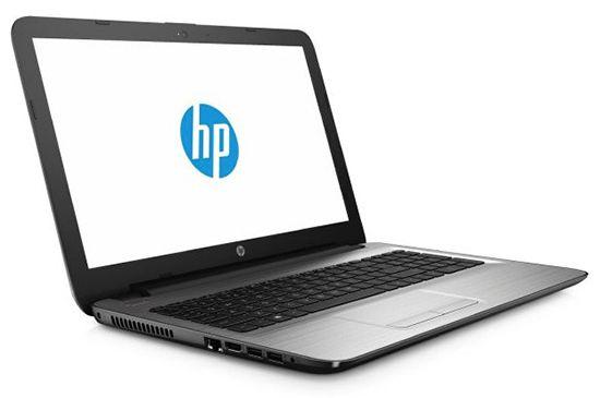 HP 250 G5 SP Z2Y31ES   15 Zoll Full HD Notebook mit i7 + 256GB SSD für 463,99€ (statt 521€)