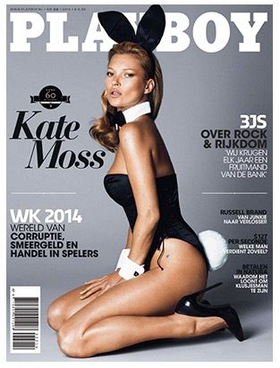 12 Ausgaben Playboy Print & Digital für nur 85€ inkl. 60€ Verrechnungsscheck
