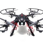 MJX Bugs B3 Quadrocopter mit Brushless Motoren für 81,49€ (statt 113€)